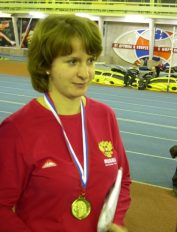 Новикова Светлана Анатольевна